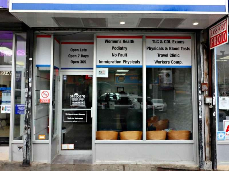 Bronx 174th St_Urgent Care Images 7